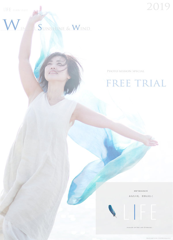 LIFE-winter-free-trial-74-7.jpg