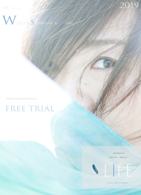 LIFE-winter-free-trial-70-7.jpg