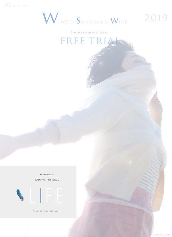 LIFE-winter-free-trial-56-7.jpg