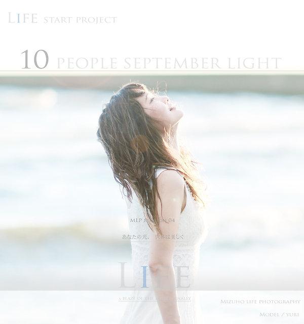 LIFE2400-10-people-2-780.jpg