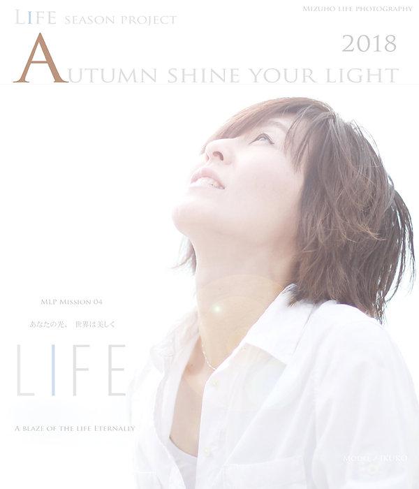 LIFE-autumn-2018-11-3-780.jpg