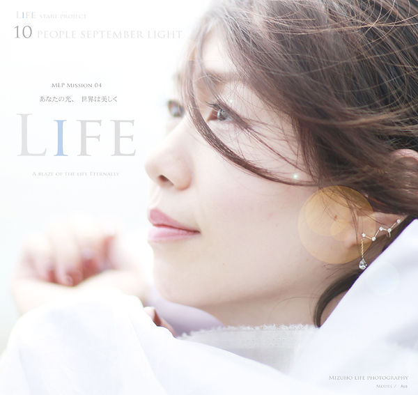 LIFE2400-10-people-12-7-780.jpg