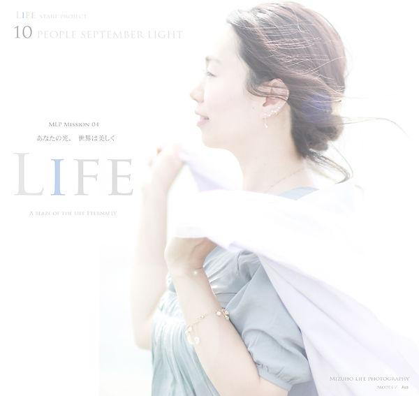 LIFE2400-10-people-12-2-780.jpg