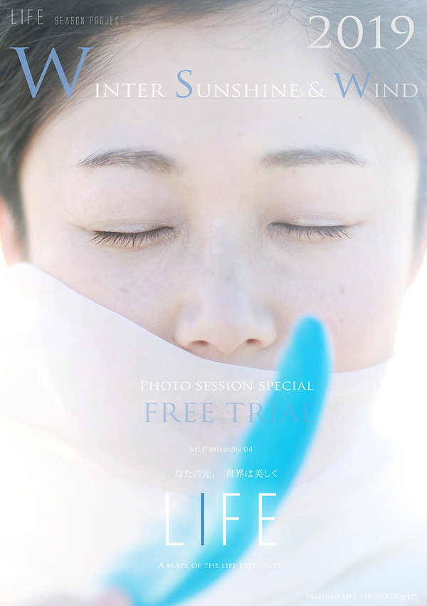 LIFE-winter-free-trial-54-7.jpg