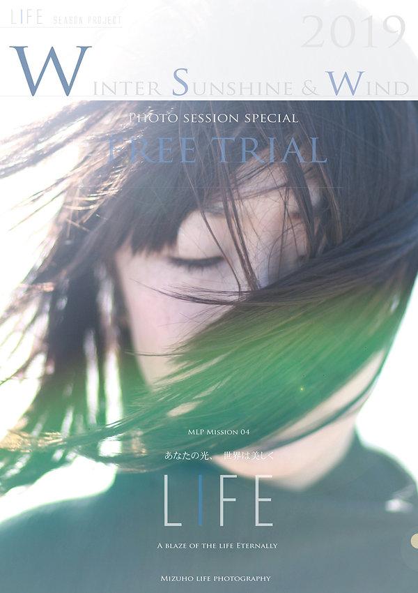 LIFE-winter-free-trial-28-7.jpg