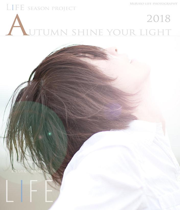 LIFE-autumn-2018-11-2.jpg