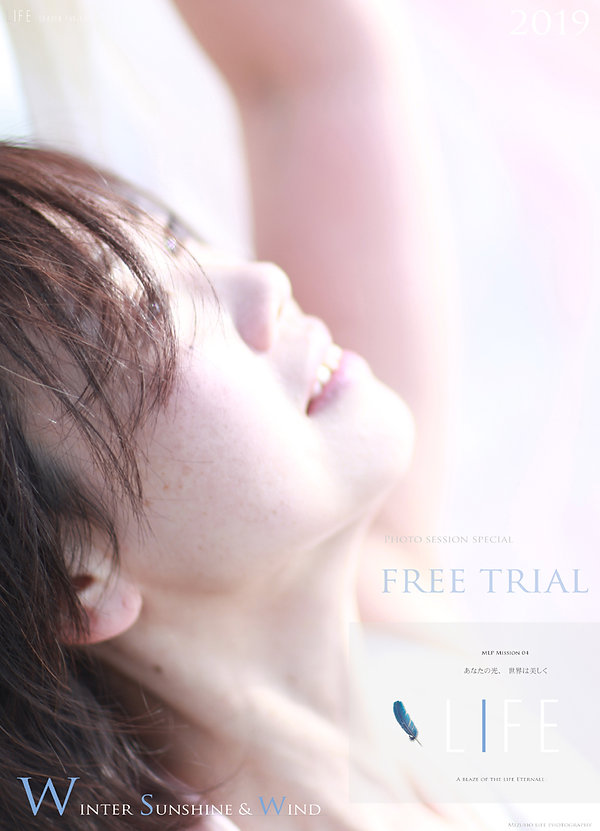 LIFE-winter-free-trial-73-7.jpg