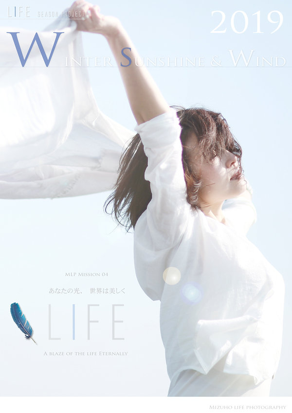 LIFE-winter-1+.jpg