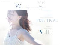 LIFE-winter-free-trial-10-2.jpg