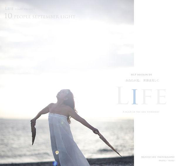 LIFE2400-10-people-13-13+78.jpg