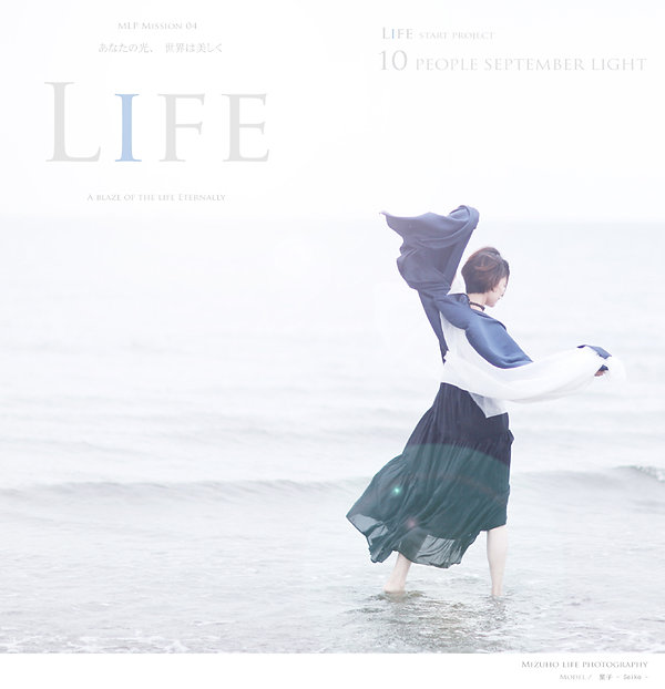 LIFE2400-10-people-11-7-780.jpg