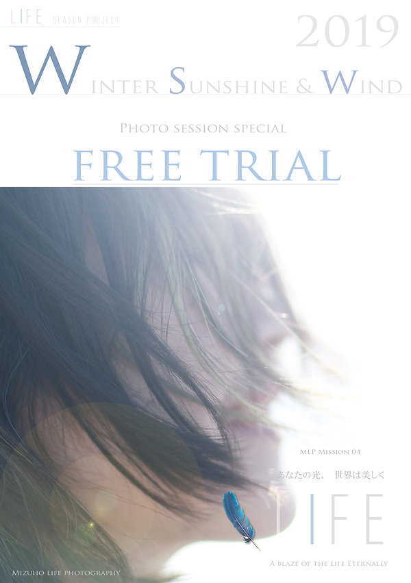 LIFE-winter-free-trial-11.jpg