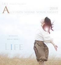 LIFE-autumn-2018-2-2-200.jpg