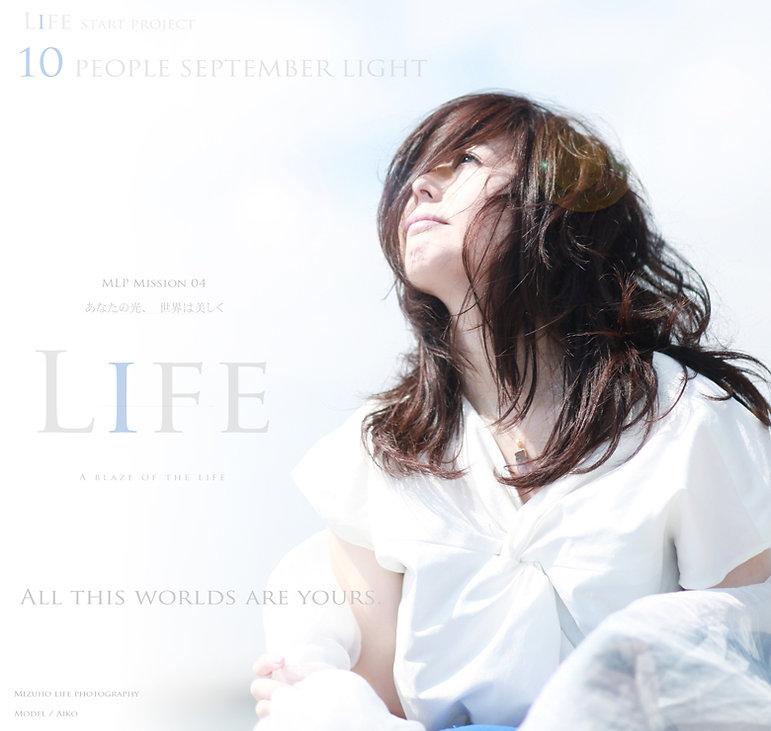 LIFE2400-10-people-5-7-780.jpg