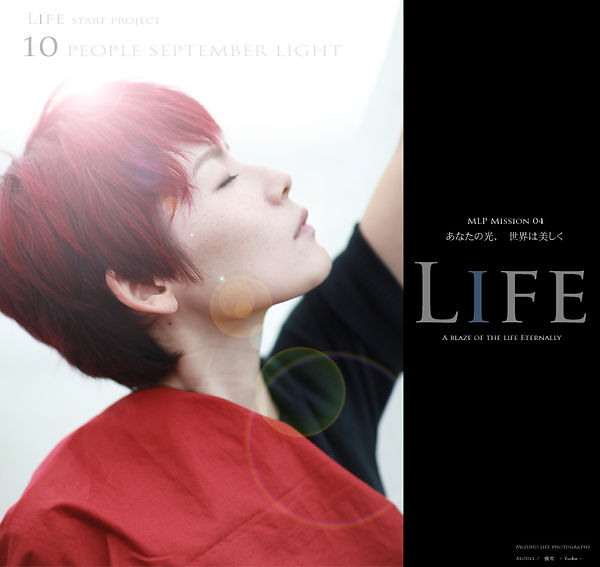 LIFE2400-10-people-10-8-780.jpg