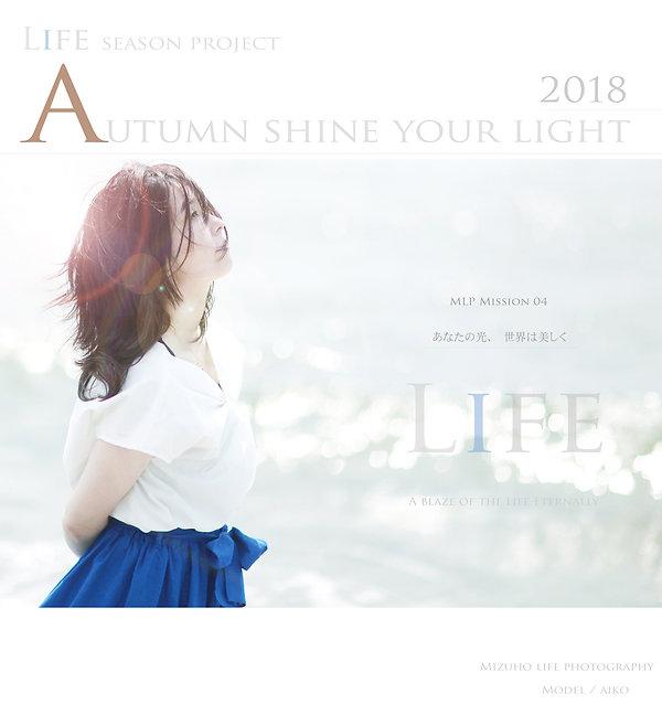 LIFE-autumn-2018-4-1200.jpg