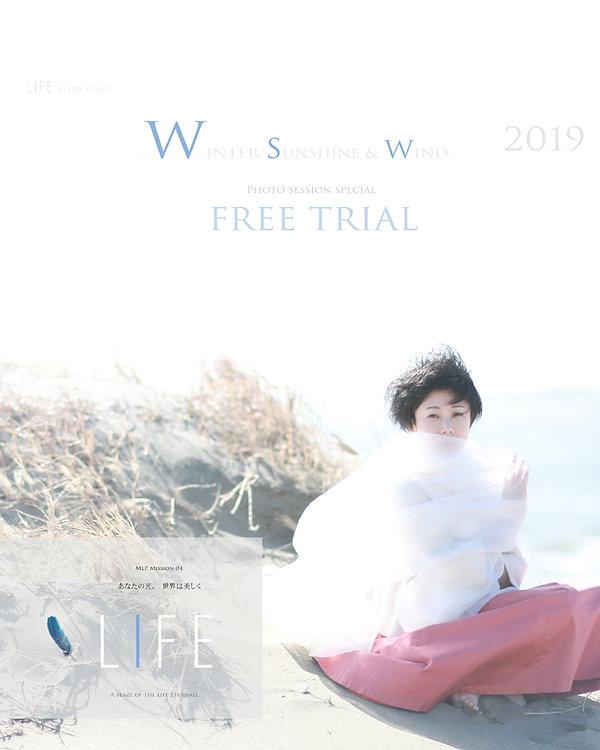 LIFE-winter-free-trial-55-7.jpg