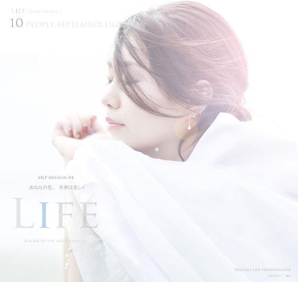 LIFE2400-10-people-12-4-780.jpg