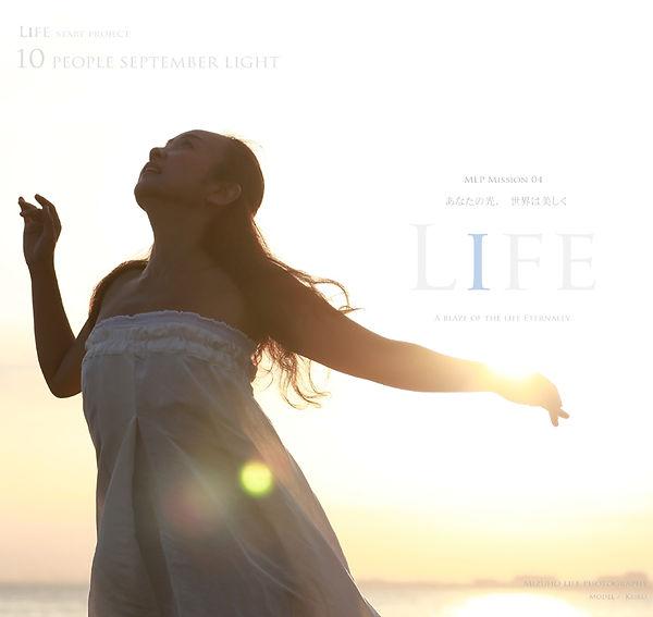LIFE2400-10-people-13-15-78.jpg
