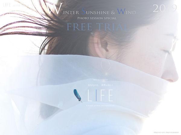 LIFE-winter-free-trial-33-7.jpg