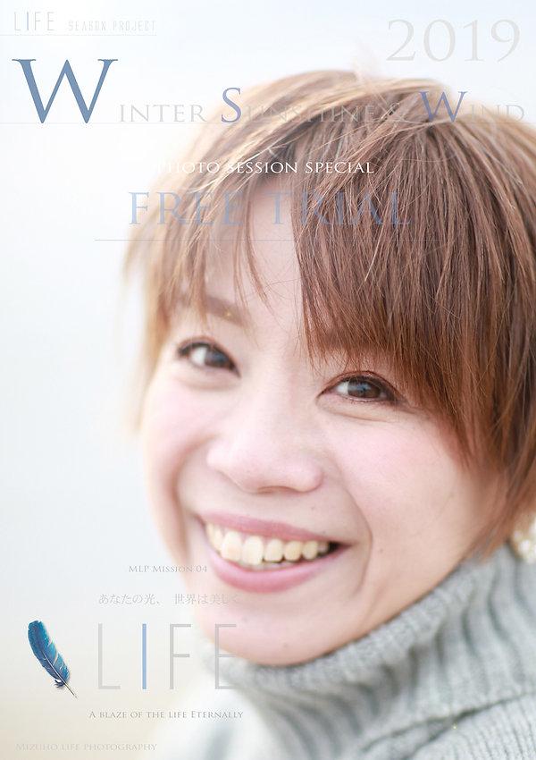 LIFE-winter-free-trial-17-7.jpg