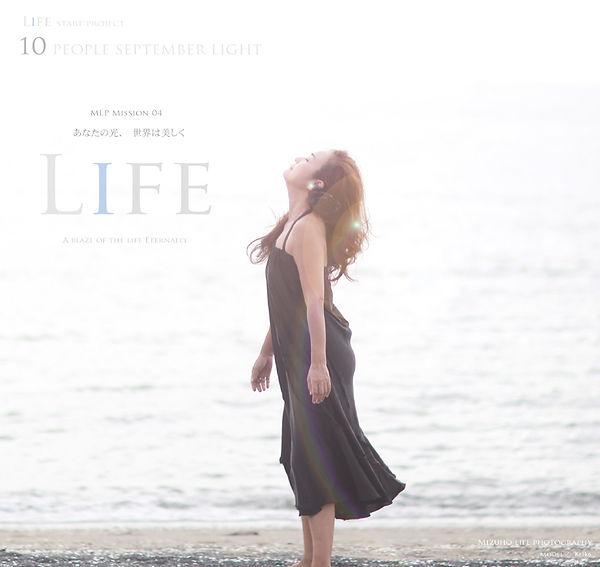 LIFE2400-10-people-13-2-780.jpg