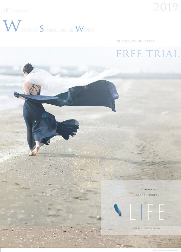 LIFE-winter-free-trial-60-7.jpg