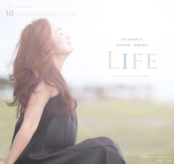 LIFE2400-10-people-13-1-780.jpg