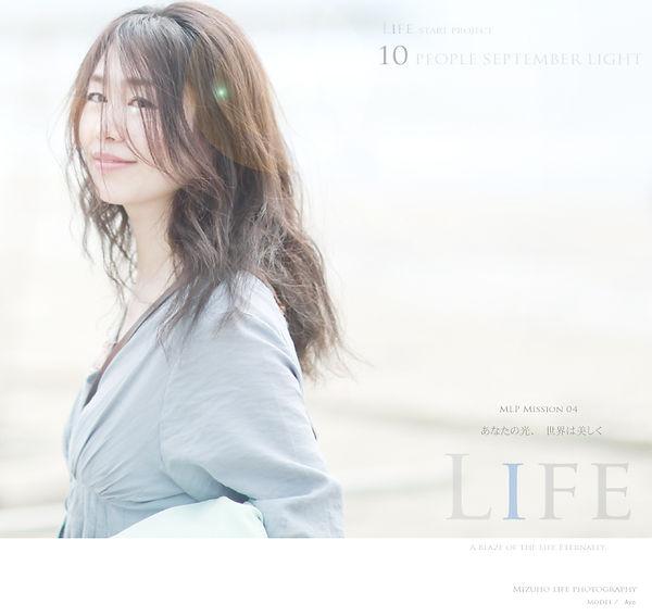 LIFE2400-10-people-12-10-78.jpg