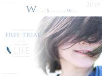 LIFE-winter-free-trial-15-2.jpg