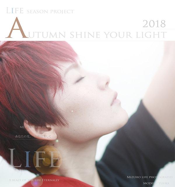 LIFE-autumn-2018-5-1200.jpg