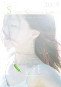 LIFE-spring-green-02-2.jpg