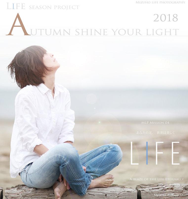 LIFE-autumn-2018-11-1.jpg