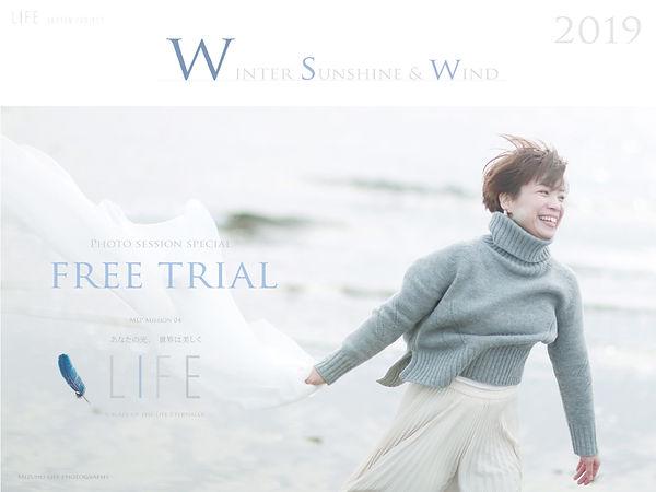 LIFE-winter-free-trial-16-7.jpg