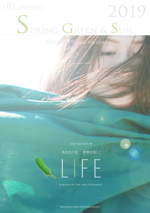 LIFE-spring-green-05+7.jpg