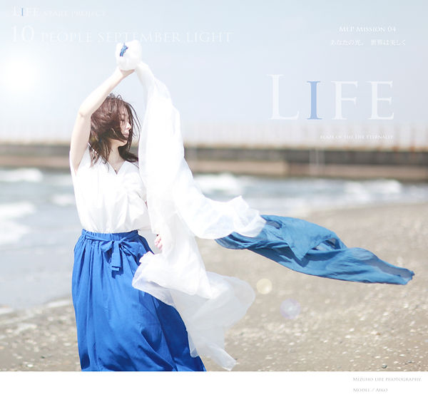 LIFE2400-10-people-5-5-780.jpg