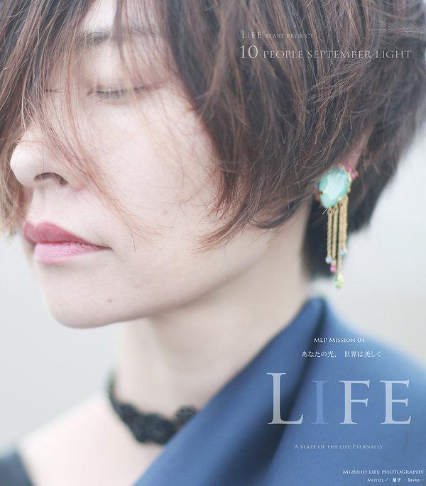 LIFE2400-10-people-11-4-780.jpg