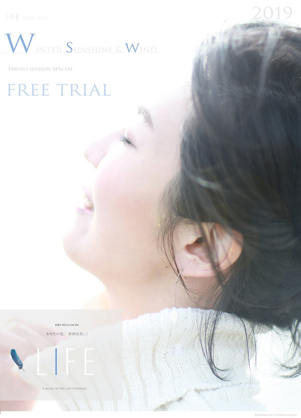 LIFE-winter-free-trial-65-7.jpg