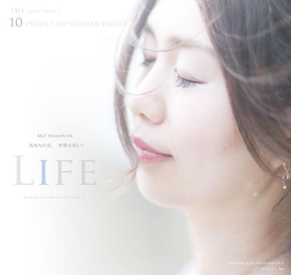 LIFE2400-10-people-12-5-780.jpg