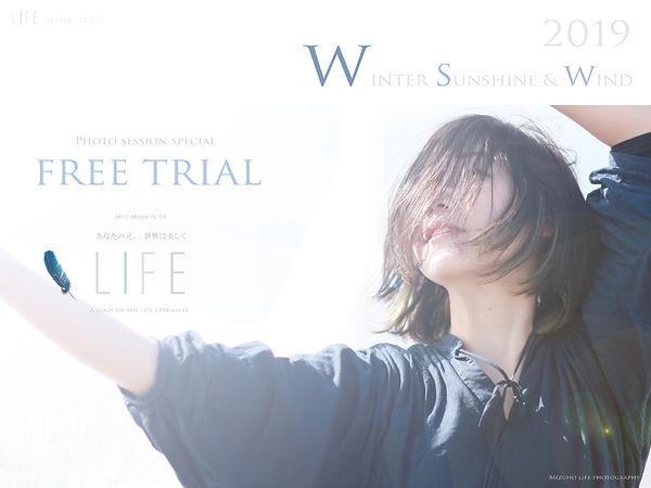 LIFE-winter-free-trial-14+7.jpg