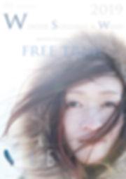 LIFE-winter-free-trial-9-78.jpg
