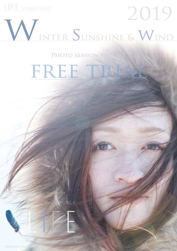 LIFE-winter-free-trial-9-78.jpg