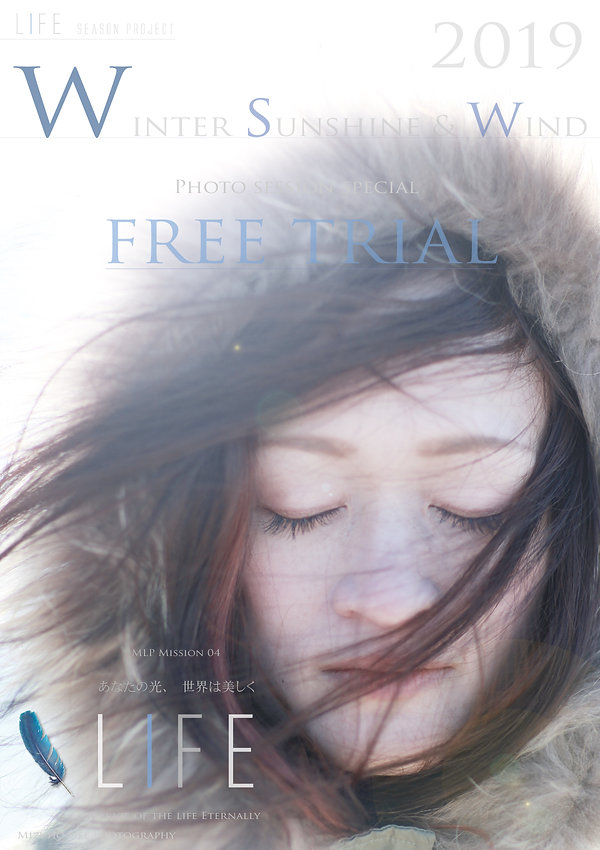 LIFE-winter-free-trial-8.jpg