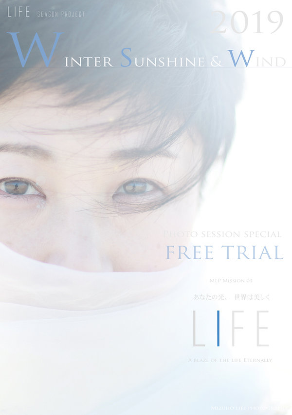 LIFE-winter-free-trial-50-7.jpg