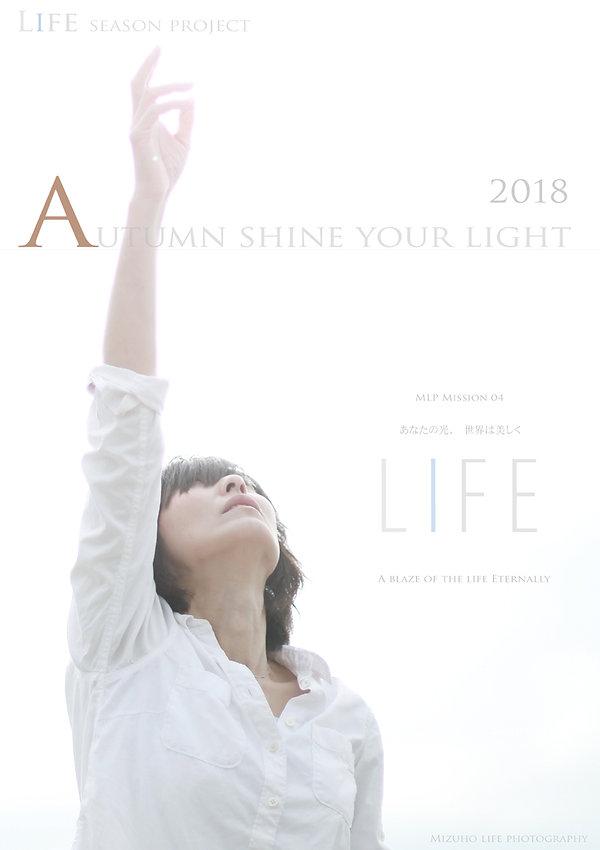 LIFE-autumn-2018-11-4-780.jpg