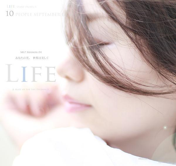 LIFE2400-10-people-12-3-780.jpg