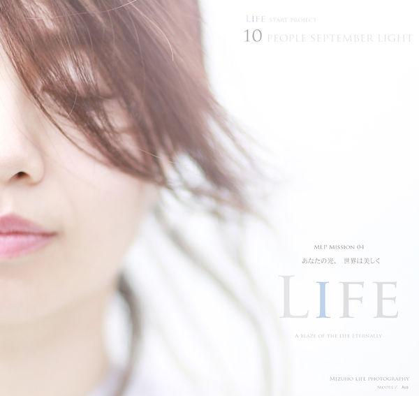 LIFE2400-10-people-12-8-780.jpg