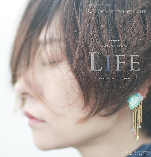 LIFE2400-10-people-11-5+780.jpg
