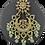 Thumbnail: Shilpa - Mint