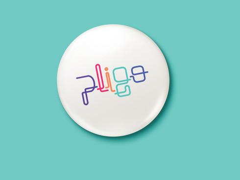Pligo - Digital Events
